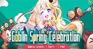 Goblin Spring Celebration - Ragnarok M: Eternal Love
