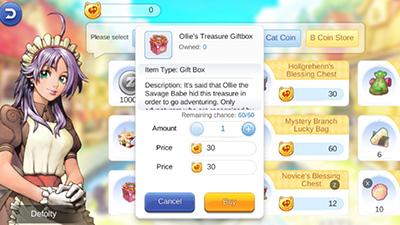 Ollie's Treasure GiftBox